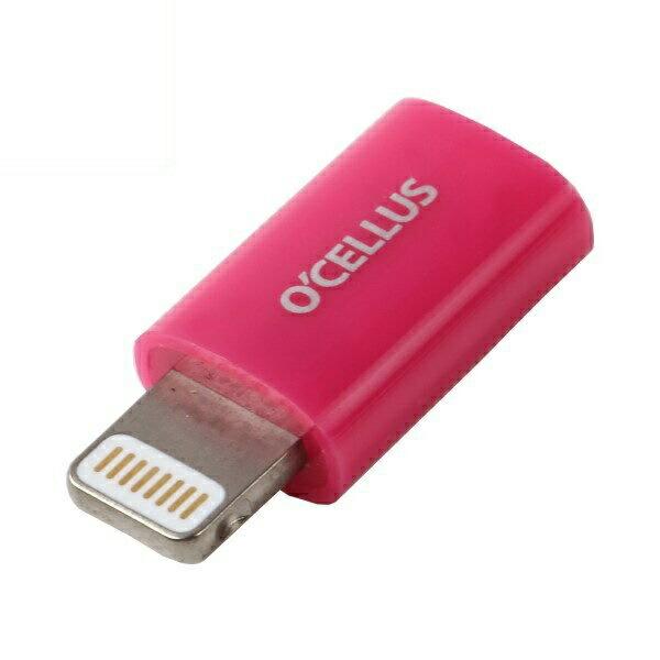 【メール便送料無料】microUSB-ライトニング変換アダプタ MFI認証 ピンク microUSBケーブルをライトニングコネクタへ変換 オーセラス LMA-01PK