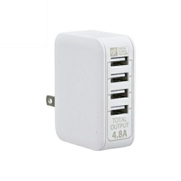 【送料無料】OHM USB-ACアダプター USB電源タップ 4ポート 4.8A ホワイト 01-3745 MAV-AU48-W USB AC充電器 モバイル スマホ タブレット充電器 急速充電対応