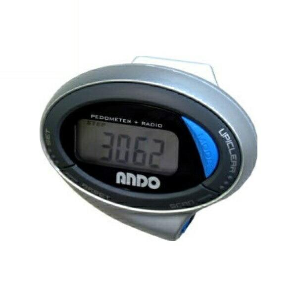 【送料無料】ANDO FMラジオ付きお散歩計 歩数計&ラジオ イヤホン付 O12-820D