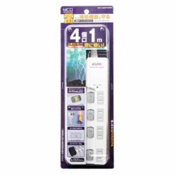 ミヨシ スイッチ付き電源タップ 雷サージ 4個口 1m ホワイト OAタップ OAT-CS4P10WH
