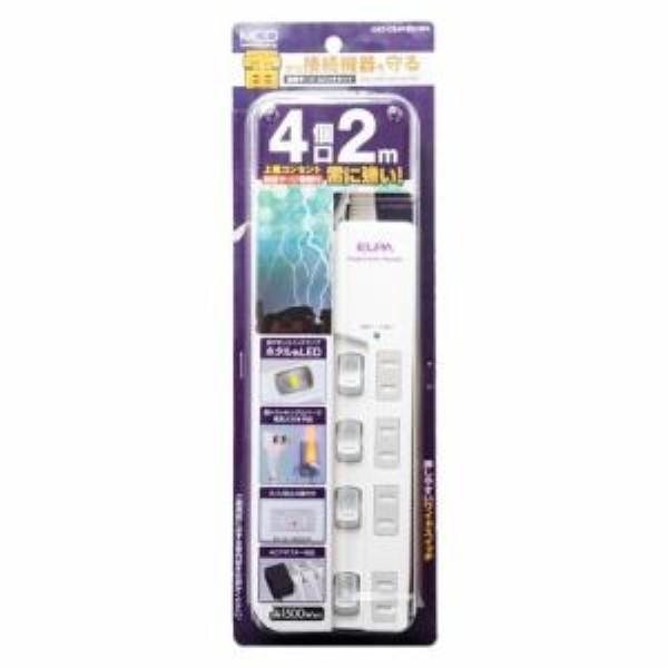 ミヨシ スイッチ付き電源タップ 雷サージ 4個口 2m ホワイト OAタップ OAT-CS4P20WH