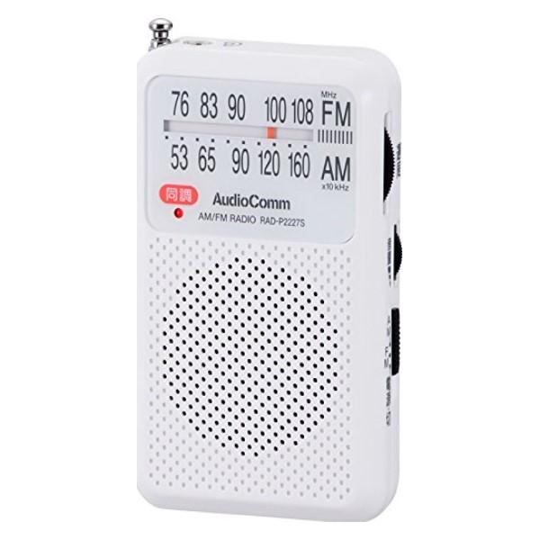 OHM AM/FMポケットラジオ ホワイト イヤホン付属 RAD-P2227S-W
