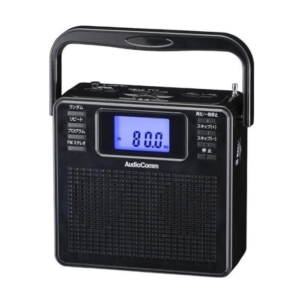 【送料無料】OHM ステレオCDラジオ ブラック 07-8956 RCR-500Z-K AudioComm ラジオ CDプレーヤー キュービック コンパクト 語学学習 英会話 FM放送