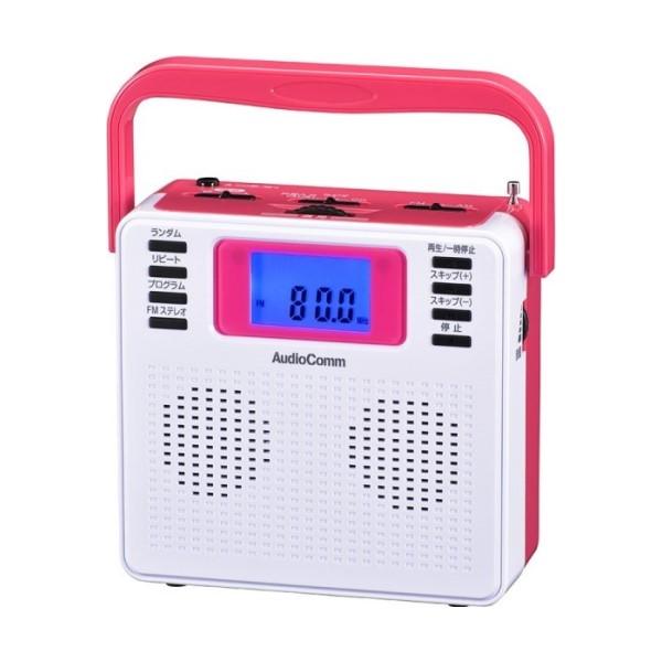 【送料無料】OHM ステレオCDラジオ ミックス 07-8958 RCR-500Z-MIX AudioComm ラジオ CDプレーヤー キュービック コンパクト 語学学習 英会話 FM放送