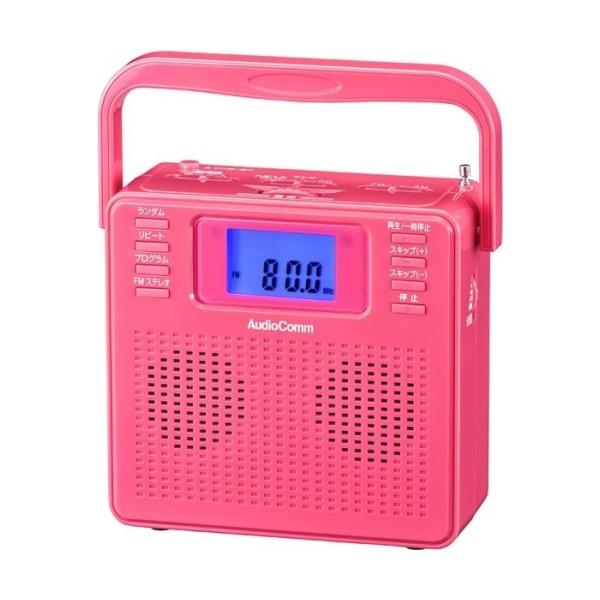 【送料無料】OHM ステレオCDラジオ ピンク 07-8957 RCR-500Z-P AudioComm ラジオ CDプレーヤー キュービック コンパクト 語学学習 英会話 FM放送