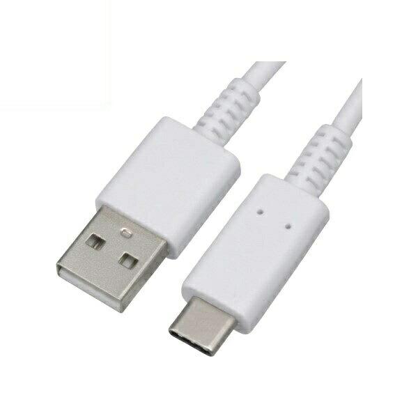 【送料無料】OHM USB2.0 Type-C ケーブル 0.15m ホワイト 01-7075 SMT-L015CA-W スマホ充電ケーブル USBケーブル タイプC アンドロイド タブレット スマートフォン