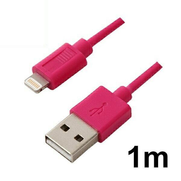 【4月限定特価】【メール便送料無料】Apple認証 ライトニングケーブル 1m ピンク SN-SPC04PK MFI認証 Lightningケーブル iPhoneX/8/8Plus/7/6s/SE/iPad対応