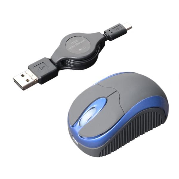 ミヨシ モバイルミニマウス コードリール式 USB Typy-A/microB用 ブルー SRM-MB01BL