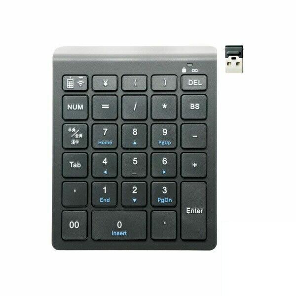 ミヨシ 2.4GHz ワイヤレステンキー ブラック TEN24G01BK