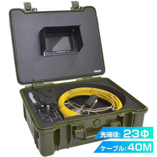 【送料無料】サンコー 配管用内視鏡スコープ「premier」 40M メーターカウンター付き 高品質工業内視鏡 CARPSCA41