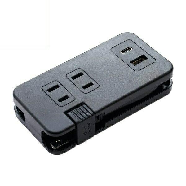 【送料無料】ミヨシ USB-ACアダプタ モバイルタップ AC3個口 USB2ポート(Typr-A・Type-C) 3.4A出力 ブラック IPA-24AC3BK