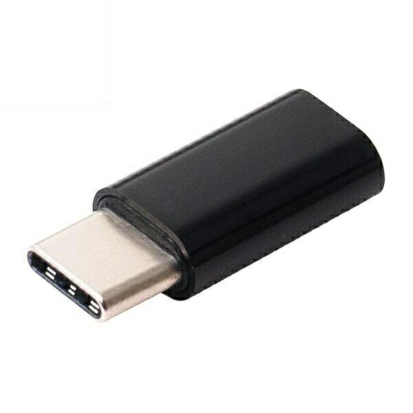 【メール便送料無料】ミヨシ USB2.0 microUSB(メス)-Type-C(オス)変換アダプタ USA-MCC microUSBをType-Cに変換