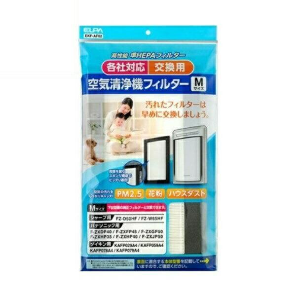 【送料無料】ELPA 空気清浄機用交換フィルター 各社対応 汎用型 Mサイズ EKF-AF02