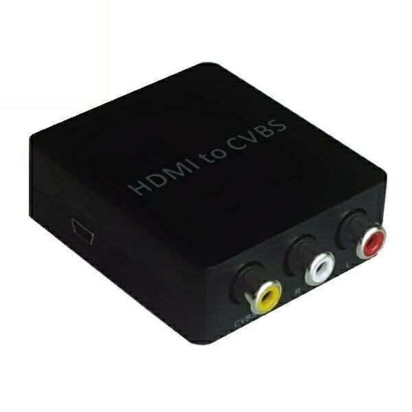 【メール便送料無料】テック HDM-コンポジット変換器 電源不要タイプ HDCV-001 HDMIをAV端子に変換