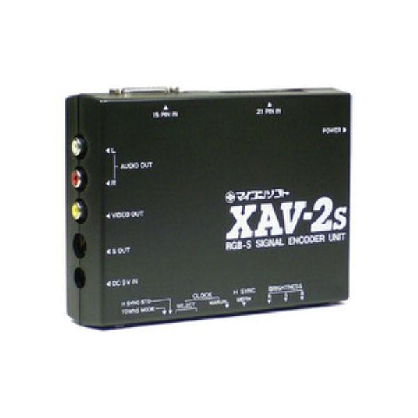 マイコンソフト ビデオエンコーダー 15・21ピンアナログRGB変換機 15kHzのみ対応 XAV-2S
