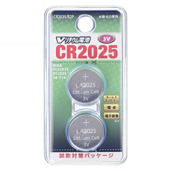 【メール便送料無料】Vリチウムボタン電池 CR2025 2個入リ 3V OHM 07-9972 CR2025B2P リチウム ボタン コイン形電池 水銀ゼロ
