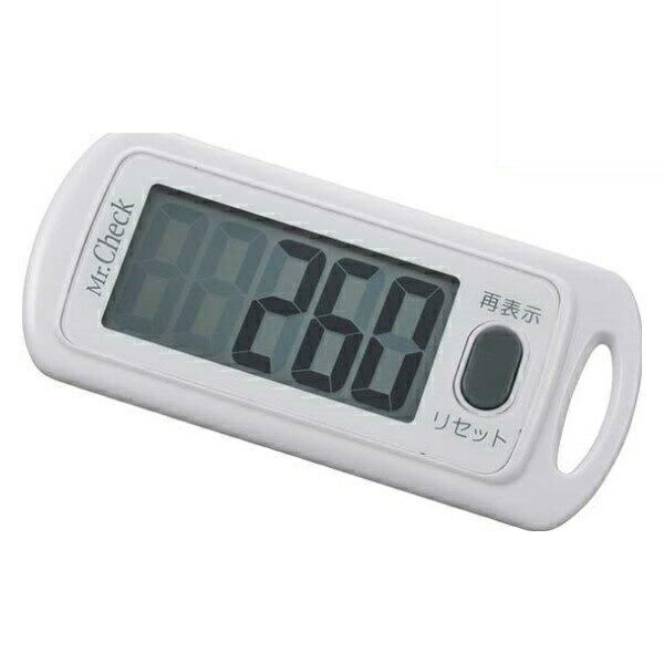 【メール便送料無料】OHM 歩数計 3Dセンサー搭載 ホワイト 08-0075 HB-K168-W
