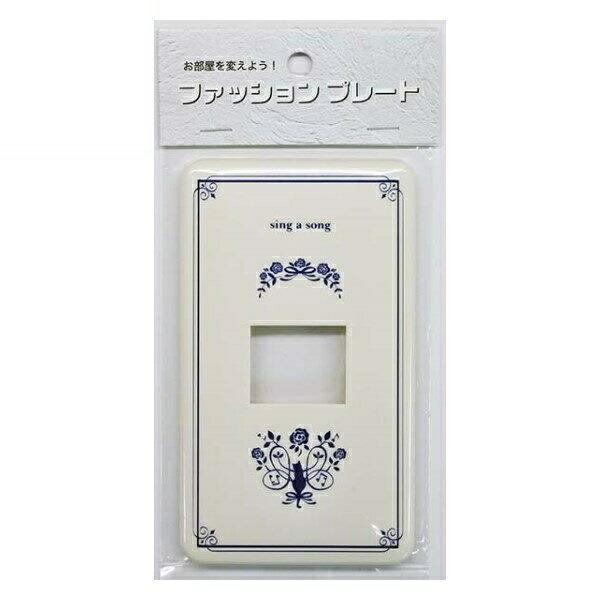 【メール便送料無料】OHM スイッチプレート ネコ 1個口用 00-4634 HS-UF01