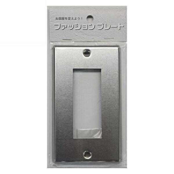 【メール便送料無料】OHM スイッチプレート ステンレス 3個口用 00-4691 HS-US03