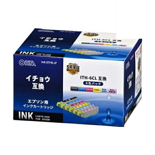 【送料無料】OHM エプソン イチョウ ITH-6CL互換インク 6色パック 01-4307 INK-EITHB-6P