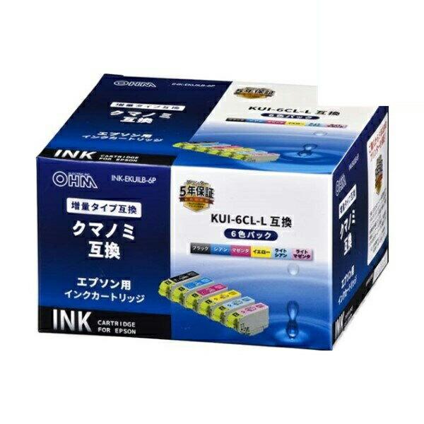 【送料無料】OHM エプソン クマノミ KUI-6CL-L互換インク 6色パック 01-4319 INK-EKUILB-6P