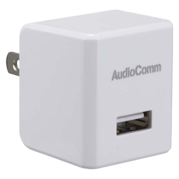 OHM USB-ACチャージャー 2.4A ホワイト 03-3062 MAV-AU024N