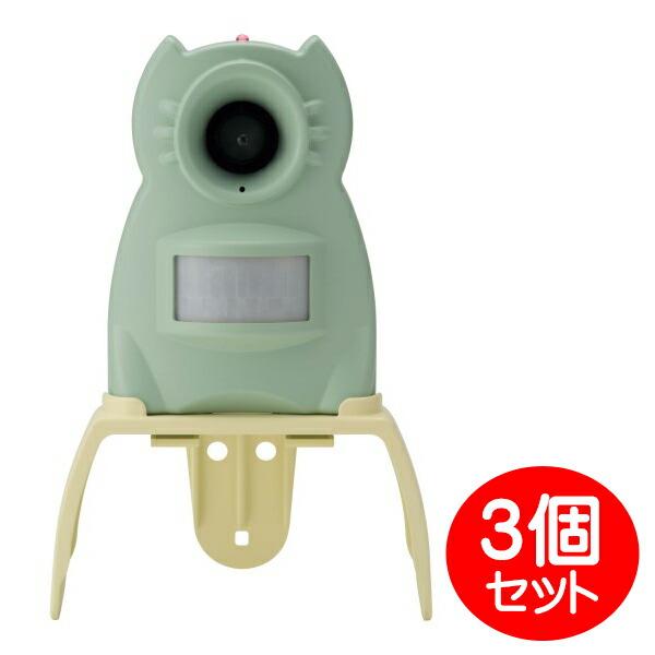 【送料無料】ユタカメイク 猫よけ ガーデンバリアミニ 3台セット 電池式(別売) GDX-M-3P 猫 ネコ 退治 撃退 糞尿 対策