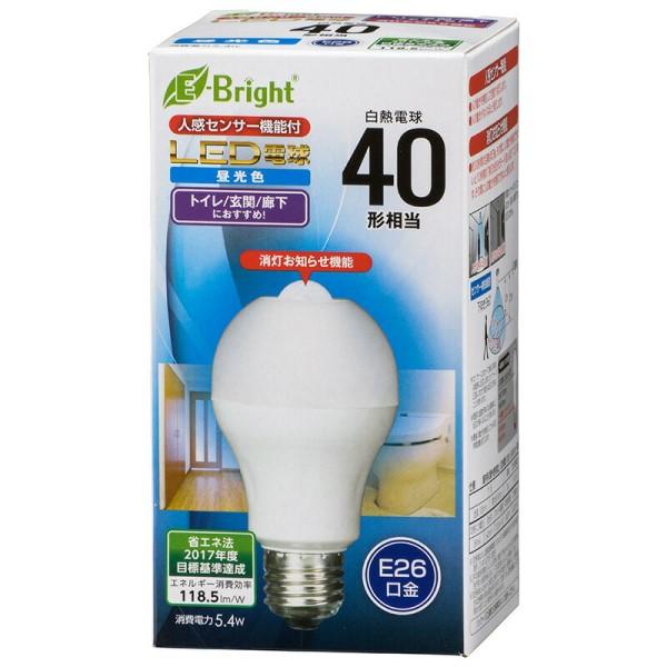 【送料無料】OHM 人感センサー付 LED電球 40形相当 640lm 昼光色 E26 06-3592 LDA5D-HR21