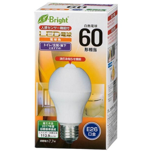 【送料無料】OHM 人感センサー付 LED電球 60形相当 870lm 電球色 E26 06-3593 LDA8L-HR21