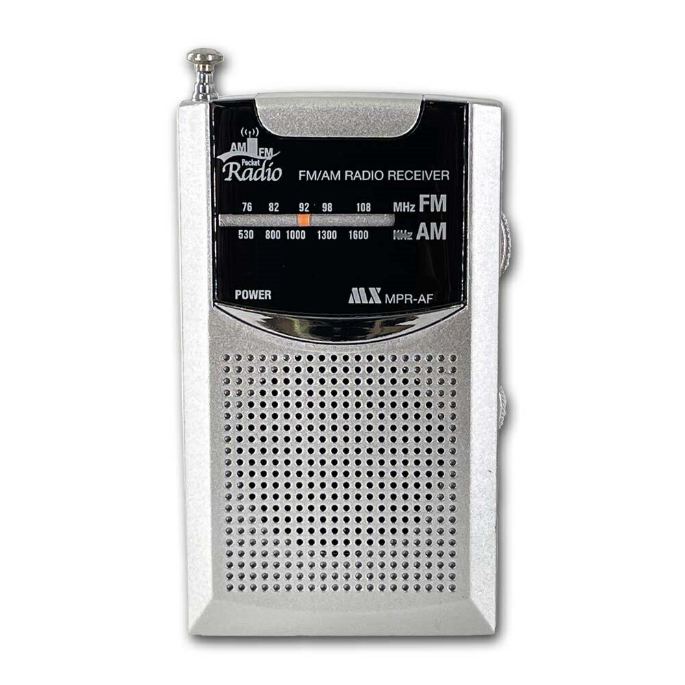 【メール便送料無料】マクサー AM/FMポケットラジオ シルバースピーカー内蔵 MPR-AF コンパクト 軽量 ハンディラジオ