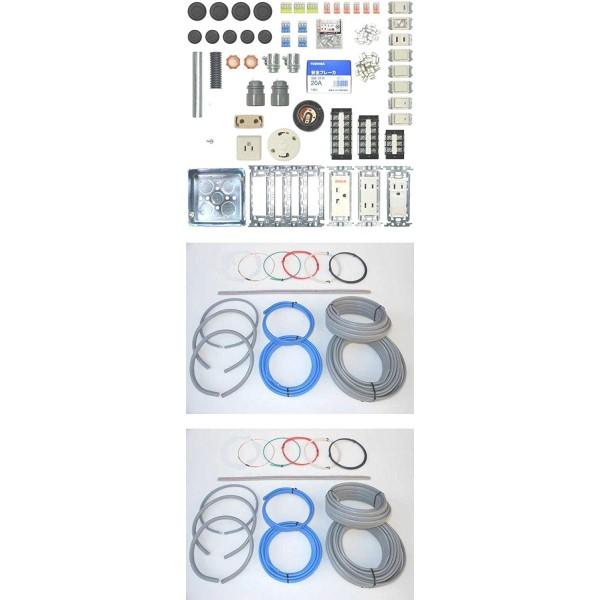 【送料無料】第二種 電気工事士技能試験セット 練習用器具+ケーブルセット 2回用 2019年度 練習用材料 一発合格 プロサポート PSC-00130 令和元年 電気工事士試験セット 教材