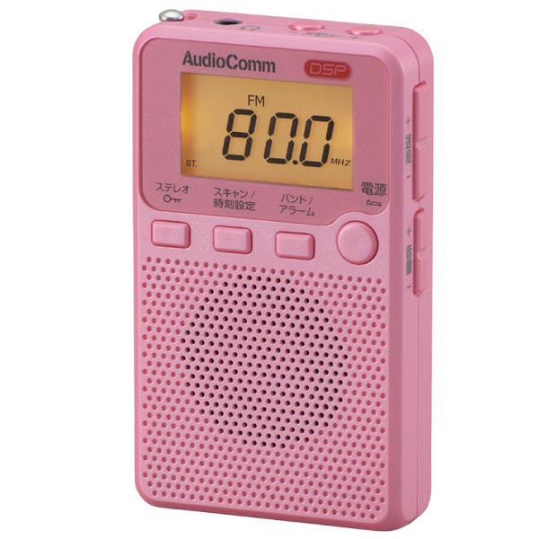 【送料無料】OHM DSP式 AM/FMステレオポケットラジオ ピンク 03-0954 RAD-P2229S-P AudioComm