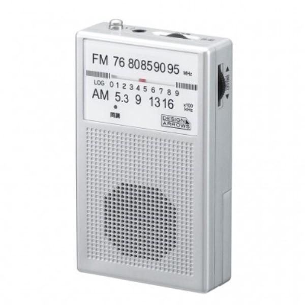【メール便送料無料】ヤザワ AM/FMポケットラジオ シルバースピーカー内蔵 RD21SV コンパクト 軽量 ハンディラジオ