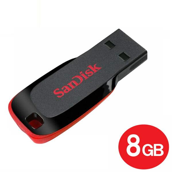 【メール便送料無料】サンディスク USB2.0フラッシュメモリ 8GB Cruzer Blade SDCZ50-008G-B35 USBメモリ SanDisk