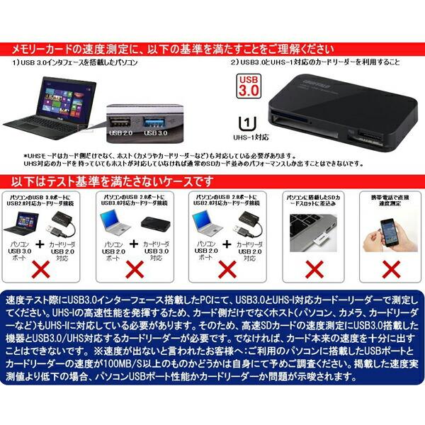 【メール便送料無料】サンディスク microSDXCカード 128GB Class10 100MB/s Ultra UHS-1 SDSQUAR-128G-GN6MA Nintendo Switch Newニンテンドー3DS推奨 マイクロSD microSDカード SanDisk