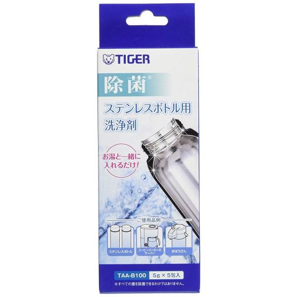 【メール便送料無料】タイガー ステンレスボトル用洗浄剤 5包 TAA-B100-Z 水筒 マグボトル用 アクセサリー
