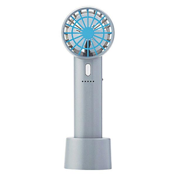 【年中無休】【送料無料】アピックス USBスリムハンディファン 充電式 グレー 卓上スタンド付 AHF-610-GY USB扇風機 卓上扇風機 ポータブル扇風機