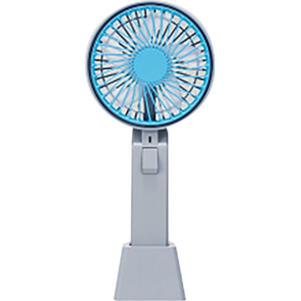 【年中無休】【送料無料】アピックス USBハンディファン 充電式 グレー 卓上スタンド付 AHF-710-GY USB扇風機 卓上扇風機 ポータブル扇風機
