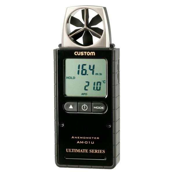 【送料無料】カスタム デジタル風速計 ピアノブラック 風速・温度計 AM-01U