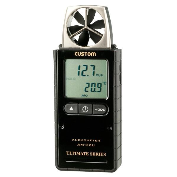 【送料無料】カスタム デジタル風速計 ピアノブラック 風速・温湿度計 AM-02U