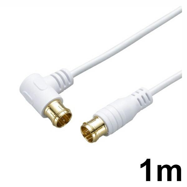 【送料無料】ヤザワ 4K8K対応 極細アンテナケーブル 1m ホワイト S-L型 スリム同軸ケーブル AT48LS010WH