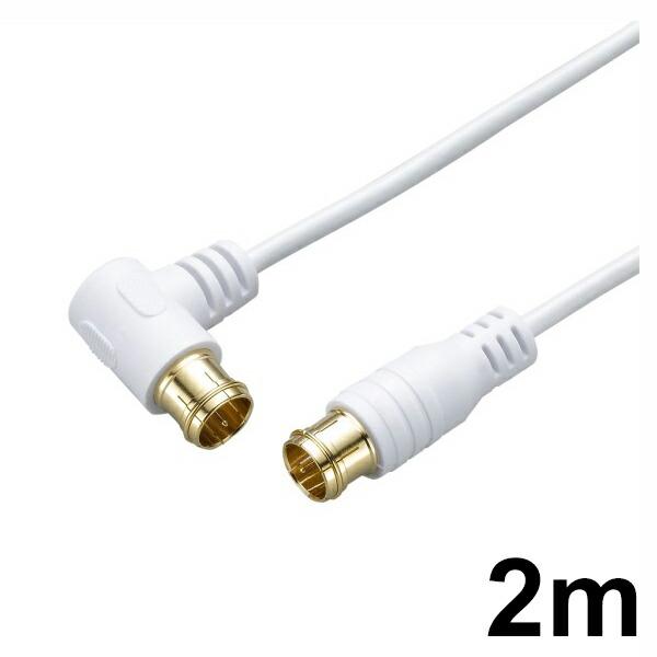 【送料無料】ヤザワ 4K8K対応 極細アンテナケーブル 2m ホワイト S-L型 スリム同軸ケーブル AT48LS020WH