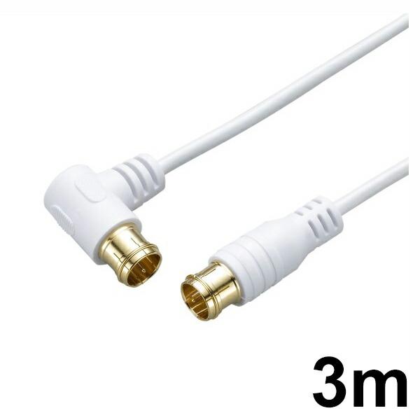 【送料無料】ヤザワ 4K8K対応 極細アンテナケーブル 3m ホワイト S-L型 スリム同軸ケーブル AT48LS030WH