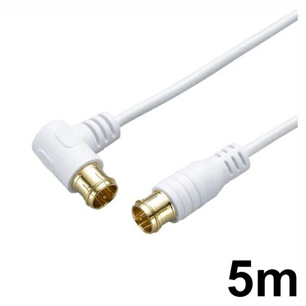 【送料無料】ヤザワ 4K8K対応 極細アンテナケーブル 5m ホワイト S-L型 スリム同軸ケーブル AT48LS050WH