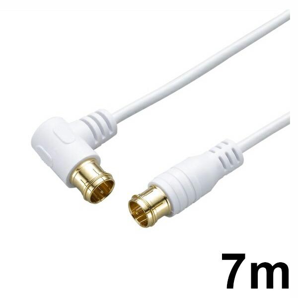 【送料無料】ヤザワ 4K8K対応 極細アンテナケーブル 7m ホワイト S-L型 スリム同軸ケーブル AT48LS070WH