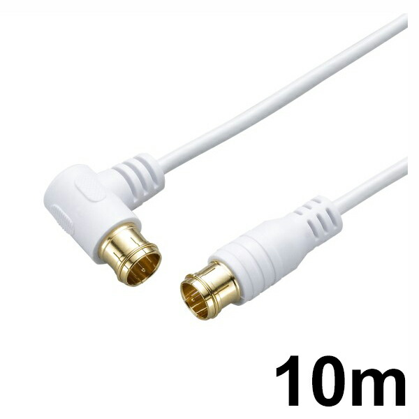 【送料無料】ヤザワ 4K8K対応 極細アンテナケーブル 10m ホワイト S-L型 スリム同軸ケーブル AT48LS100WH