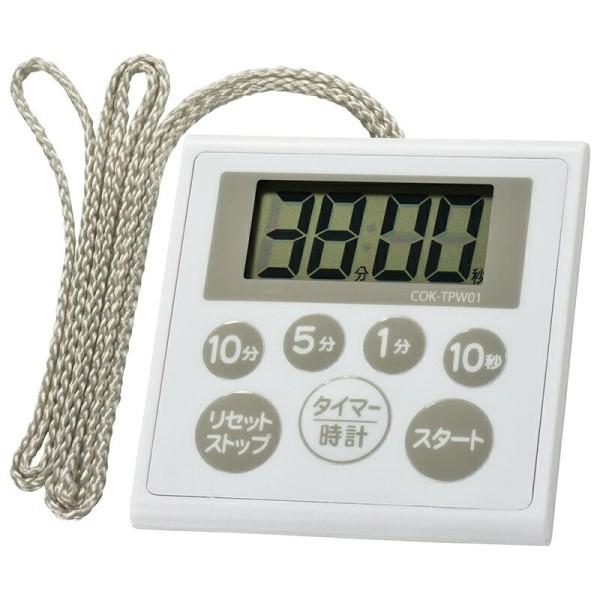 【メール便送料無料】時計付き防水デジタルタイマー IPX6 ホワイト キッチンタイマー 防水 マグネット式 OHM 07-3788 COK-TPW01