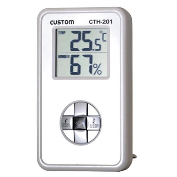 【送料無料】カスタム デジタル温湿度計 卓上型温湿度計 CTH-201