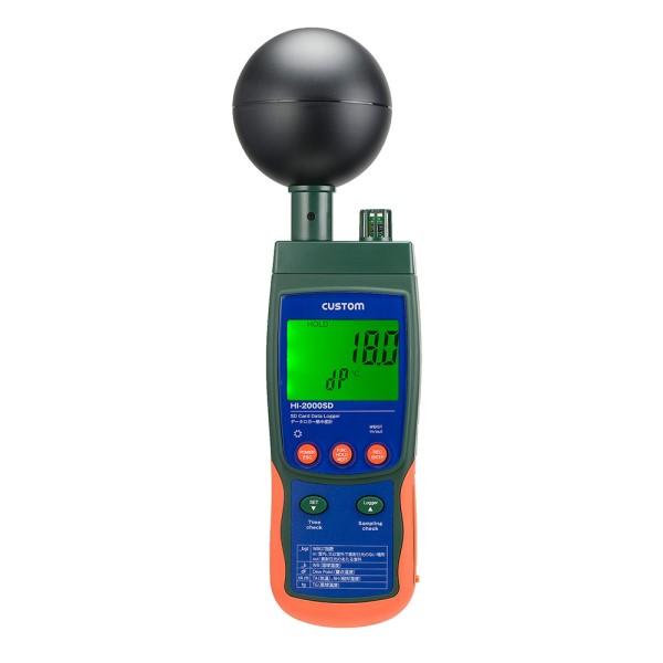 【送料無料】カスタム データロガー熱中症指数計 SDカード対応 HI-2000SD
