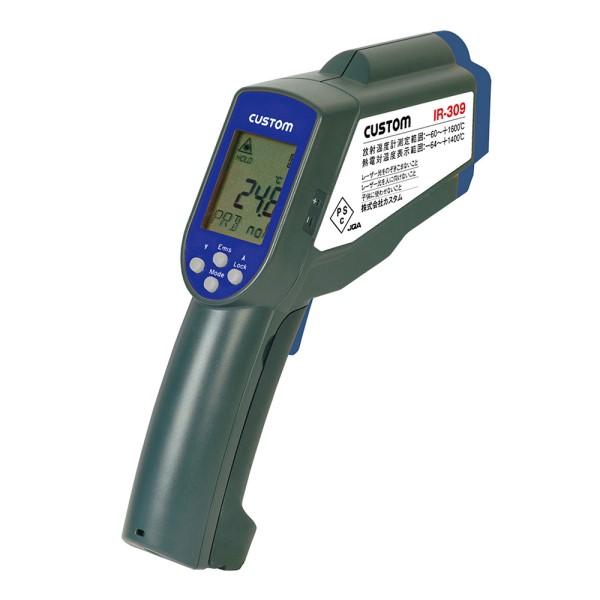 【送料無料】カスタム 放射温度計+K熱電 ハイブリッドモデル -60~1600℃ IR-309